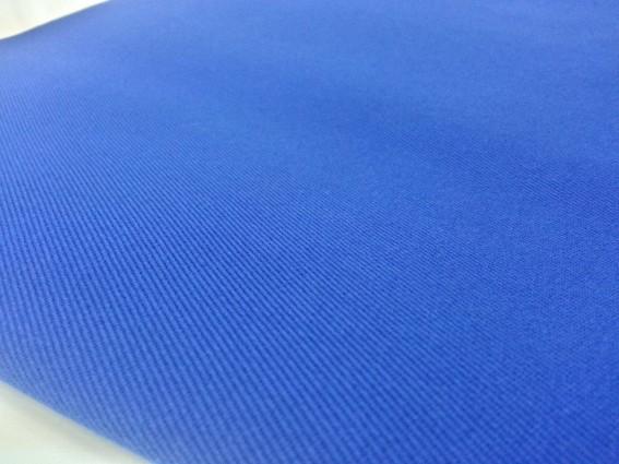 Fabric ผ้าชาลี