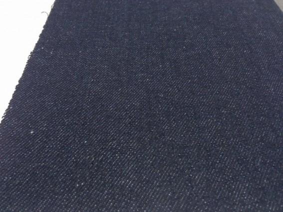 Fabric ผ้ายีนส์เข้ม