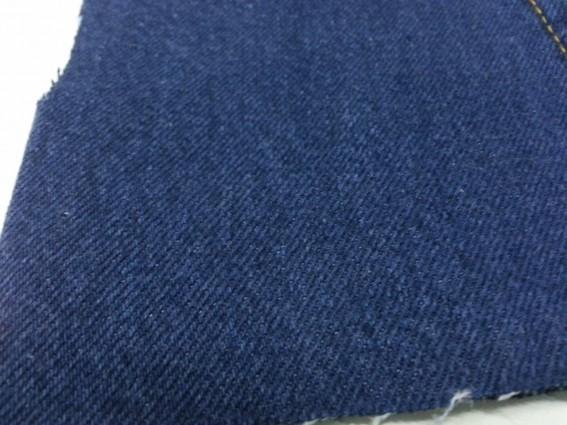 Fabric ผ้ายีนส์